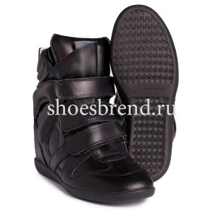 Isabel Marant Sneakers Black New
